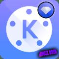 KineMaster Pro – Editor de Vídeos Icon