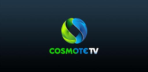 COSMOTE TV apk