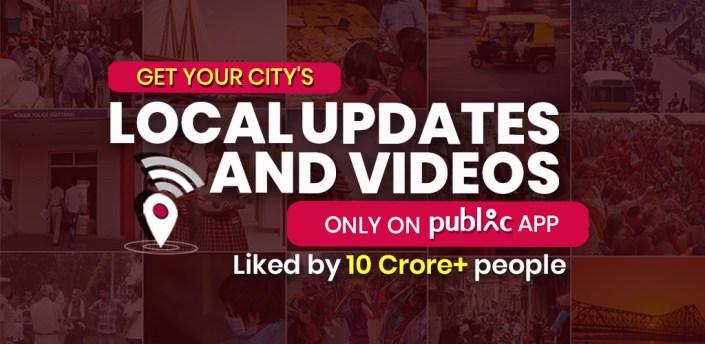 Public - Indian Local Videos apk