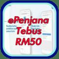 RM50 ePenjana Last Claim 24 Sept. 2020 Icon