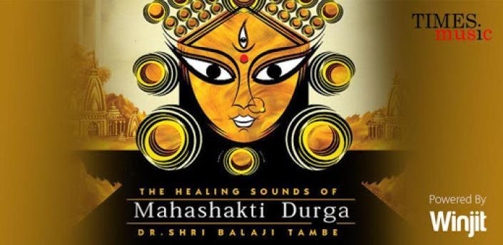 Maa Durga Songs apk