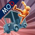 Turbo Dismount (Mod) Icon