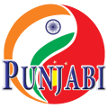 Punjabi Music Radio Stations Icon