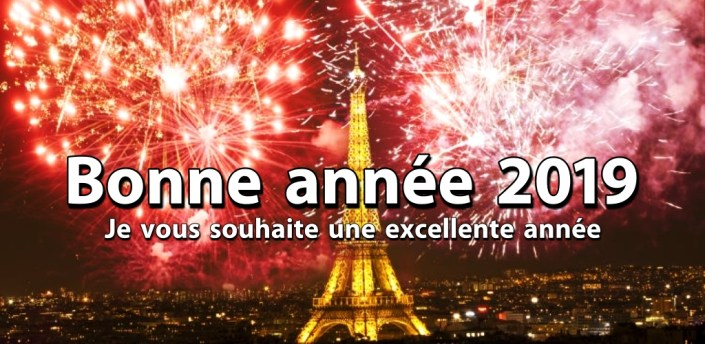 Happy Mother's Day in French 2018 apk