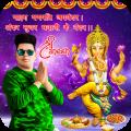Ganesh Chaturthi Photo Frame Icon