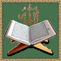 Al Quran উচ্চারন ও অর্থসহ Icon