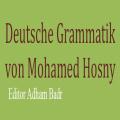 كتاب قواعد اللغة الألمانية بالعربي Icon