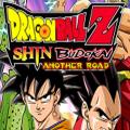 Dragon Ball Z - Shin Budokai Another Road Icon