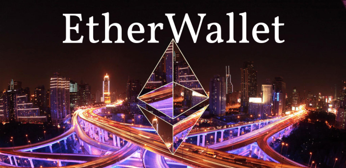 Ether Wallet apk