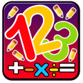 Math Games - New Cool Math Games Icon