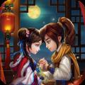 仙剑奇侠-98柔情篇 Icon