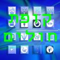 קופת חולים Icon