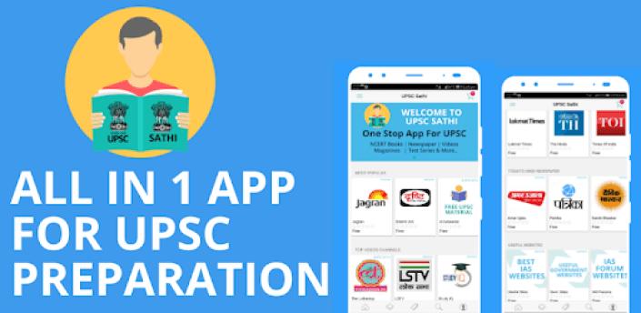 UPSC IAS Preparation App : UPSC Sathi apk