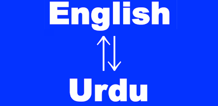 English to Urdu Translator apk