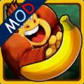 Banana Kong (Mod) Icon