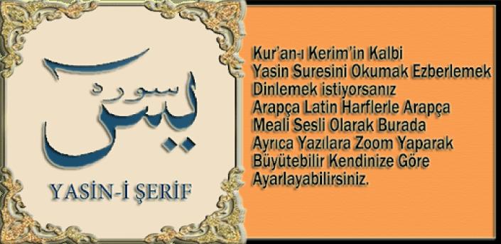 Surah al Yasin -i Sharif apk