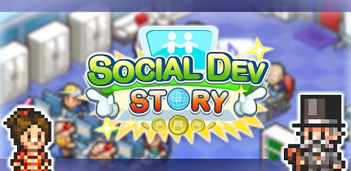 Social Dev Story apk