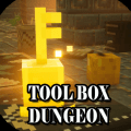 Toolbox Dungeon Icon