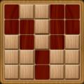 Block Wood Puzzle Icon