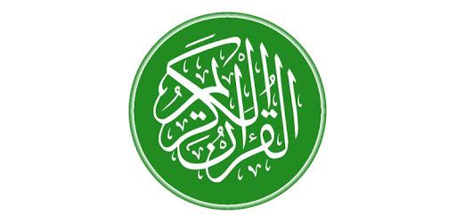 Al Quran Lengkap Bacaan Latin & Terjemah Indonesia apk