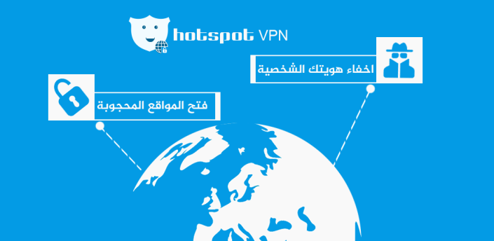 AndroVPN - Fast VPN Proxy & Wifi Privacy Security apk