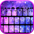 Galaxy Space Drop Keyboard Background Icon