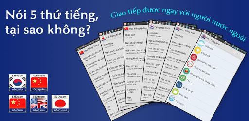 Learn Korean Easily apk