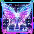 Smoke Butterfly Keyboard Theme Icon