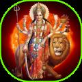 Nav Durga Raksha Mantra Icon