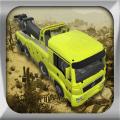 3D City Truck Parking Icon