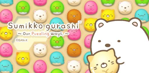 Sumikko gurashi-Puzzling Ways apk