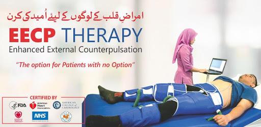 Dr. Shahid Hospital - EECP Specialists apk