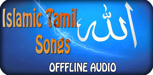 Islamic Tamil Songs apk