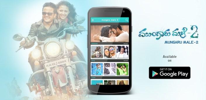 Mungaru Male 2 (Official App) apk