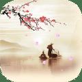Sakura on River Live Wallpaper Icon