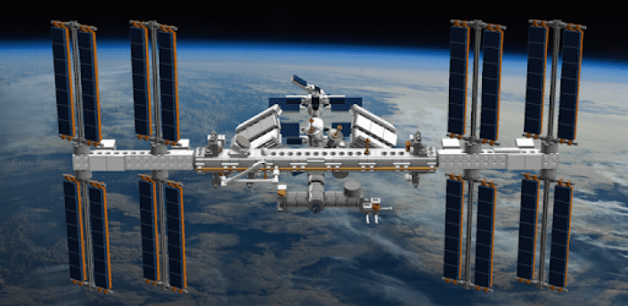The Earth from Space (ISS) apk