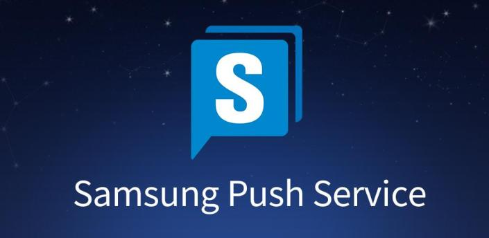 Samsung Push Service apk