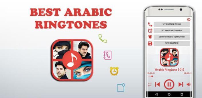 Best Arabic Ringtones apk