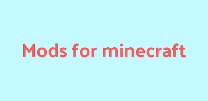 Among Us карты для minecraft apk