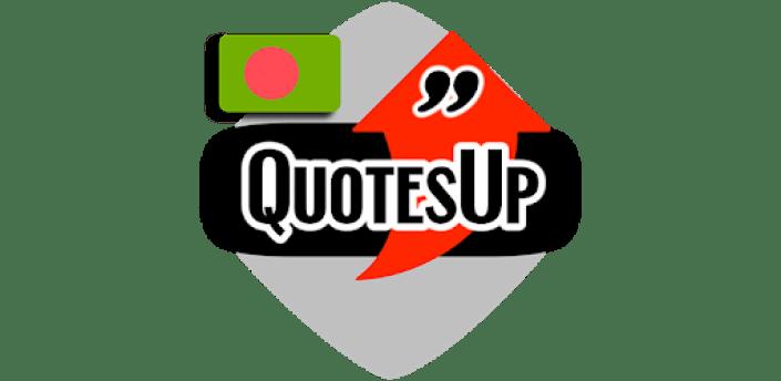 Bangla QuotesUp apk