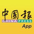 中國報 App Icon