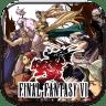 Final Fantasy VI Advance Icon