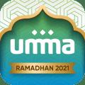 umma - #1 Muslim Community & Lifestyle Icon