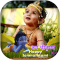 Krishna Photo Frames Icon