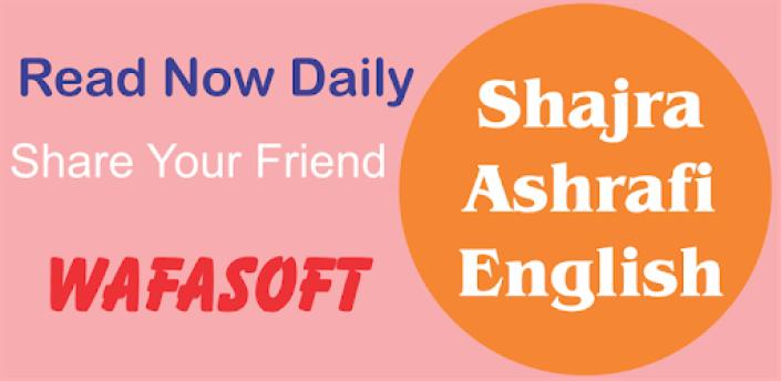 Shajra Ashrafi English  ashrafia shajra In english apk