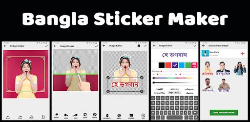Bangla Sticker Maker apk