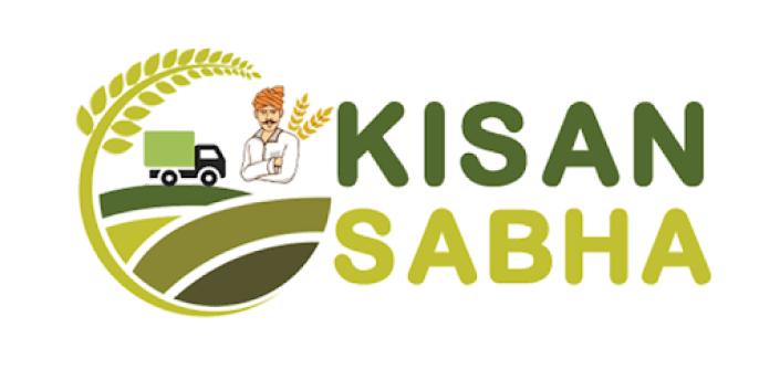 Kisan Sabha (CSIR) apk