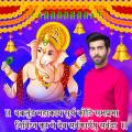 Ganesh Chaturthi Photo Editor Icon
