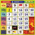 Kalendar Kuda Malaysia 2020 Icon