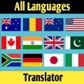 All languages Translator- Voice telling keyboard Icon